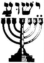A chain holding a Menorah scene should appear here..